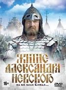 A vida de alexander nevsky (Житие Александра Невского)
