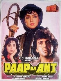 Paap Ka Ant - Poster / Capa / Cartaz - Oficial 1