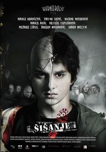 Skinning - Poster / Capa / Cartaz - Oficial 1
