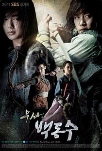 Warrior Baek Dong Soo - Poster / Capa / Cartaz - Oficial 12
