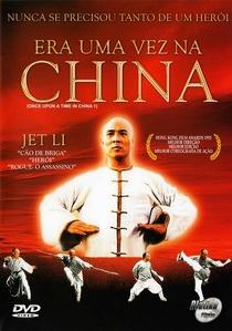 Era uma Vez na China - Guerreiros à Prova de Balas - Poster / Capa / Cartaz - Oficial 1