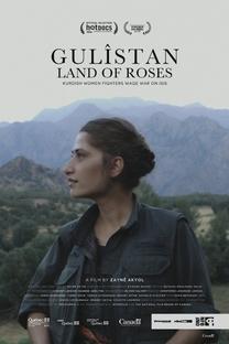 Gulîstan, Terra de Rosas - Poster / Capa / Cartaz - Oficial 1