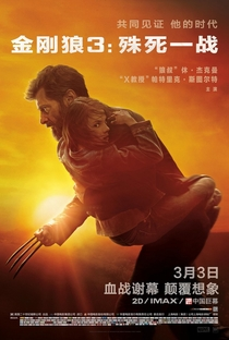 Logan - Poster / Capa / Cartaz - Oficial 15