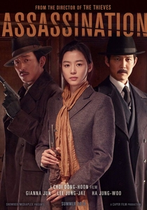 Assassinato - Poster / Capa / Cartaz - Oficial 3