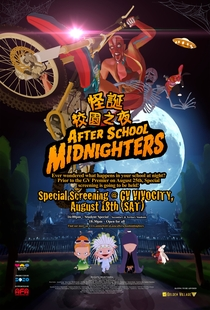 After School Midnighters - Poster / Capa / Cartaz - Oficial 5