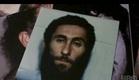 MANHUNT : The Search for Bin Laden Documentary Film Trailer (HBO)