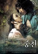 O Guerreiro da Luz (Joong-cheon)