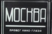 Moscow - Poster / Capa / Cartaz - Oficial 1