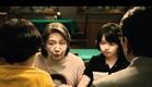 Kamameshi - Teaser - Home: Itoshi No Zashiki Warashi