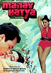 Manav Hatya - Poster / Capa / Cartaz - Oficial 1