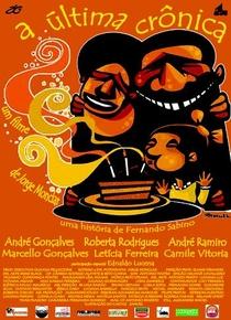 A Última Crônica - Poster / Capa / Cartaz - Oficial 1