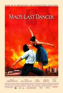 O Último Dançarino de Mao - Poster / Capa / Cartaz - Oficial 3