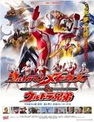 Ultraman Mebius & Ultra Brothers (Ultraman Mebius & Ultra Brothers)