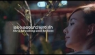 [Eng-Sub] Timeline จดหมาย ความทรงจำ (2014) Trailer | James Jirayu