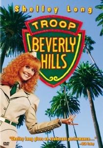 Bandeirantes de Beverly Hills - Poster / Capa / Cartaz - Oficial 1