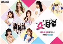 A Pink Showtime - Poster / Capa / Cartaz - Oficial 3