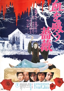 A Maldição de Drácula - Poster / Capa / Cartaz - Oficial 2