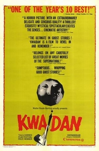 Kwaidan - As Quatro Faces do Medo - Poster / Capa / Cartaz - Oficial 18
