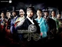 Yi San - Poster / Capa / Cartaz - Oficial 4