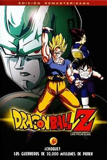 Dragon Ball Z 6: O Retorno de Cooler - Poster / Capa / Cartaz - Oficial 1