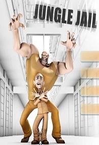 Prisão Selvagem - Poster / Capa / Cartaz - Oficial 1