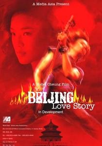 Beijing Rocks - Poster / Capa / Cartaz - Oficial 4
