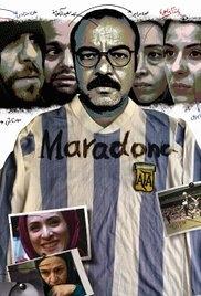 I Am Diego Maradona - Poster / Capa / Cartaz - Oficial 3