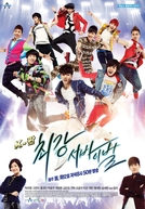 K-POP: The Ultimate Audition (K-POP Choikang Survival)