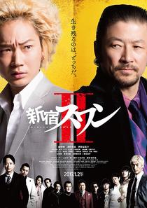 Shinjuku Suwan II - Poster / Capa / Cartaz - Oficial 2