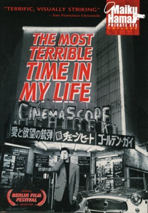 The Most Terrible Time in My Life - Poster / Capa / Cartaz - Oficial 1