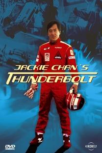 Thunderbolt: Ação Sobre Rodas - Poster / Capa / Cartaz - Oficial 6