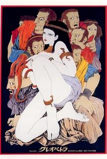 Cleópatra - Poster / Capa / Cartaz - Oficial 7