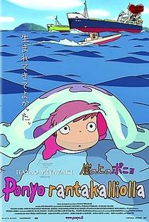 Ponyo: Uma Amizade que Veio do Mar - Poster / Capa / Cartaz - Oficial 34