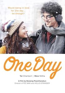 One Day - Poster / Capa / Cartaz - Oficial 3
