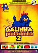 Galinha Pintadinha 2 (Galinha Pintadinha 2)