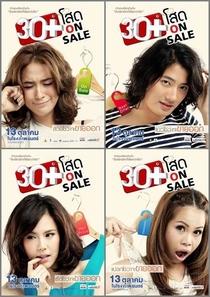30+ Single On Sale - Poster / Capa / Cartaz - Oficial 3