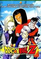 Dragon Ball Z: OVA 2 - Gohan e Trunks, os Guerreiros do Futuro