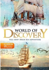 (ABC) Mundo da Descoberta - Poster / Capa / Cartaz - Oficial 2