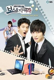 Protect the Boss - Poster / Capa / Cartaz - Oficial 7