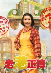Mr. Cinema  - Poster / Capa / Cartaz - Oficial 8