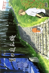 Natsume Yuujinchou (1ª Temporada) - Poster / Capa / Cartaz - Oficial 6