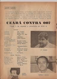 Ceará Contra 007  - Poster / Capa / Cartaz - Oficial 1