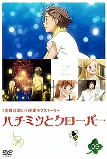 Honey & Clover (1ª Temporada) - Poster / Capa / Cartaz - Oficial 10