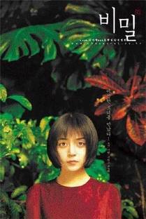 Secret Tears - Poster / Capa / Cartaz - Oficial 10