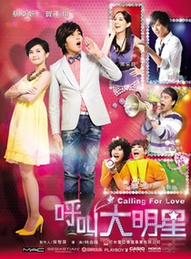 Calling For Love  - Poster / Capa / Cartaz - Oficial 1