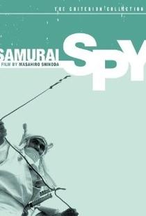 O Samurai Espião - Poster / Capa / Cartaz - Oficial 1