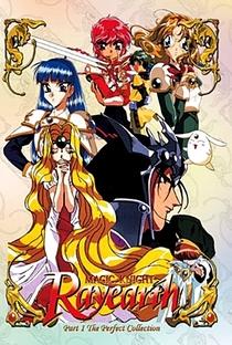 Guerreiras Mágicas de Rayearth (1ª Temporada) - Poster / Capa / Cartaz - Oficial 2