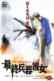 SaiKano - Poster / Capa / Cartaz - Oficial 2