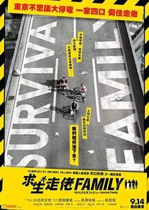 The Survival Family - Poster / Capa / Cartaz - Oficial 3