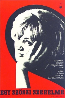 Os Amores de uma Loira - Poster / Capa / Cartaz - Oficial 4